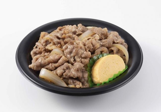 ■牛うま煮丼 798円(+税) → 399円(+税)