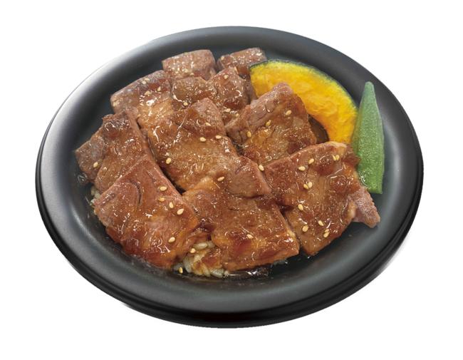 倍盛ステーキ丼 特別価格 898円(+税)