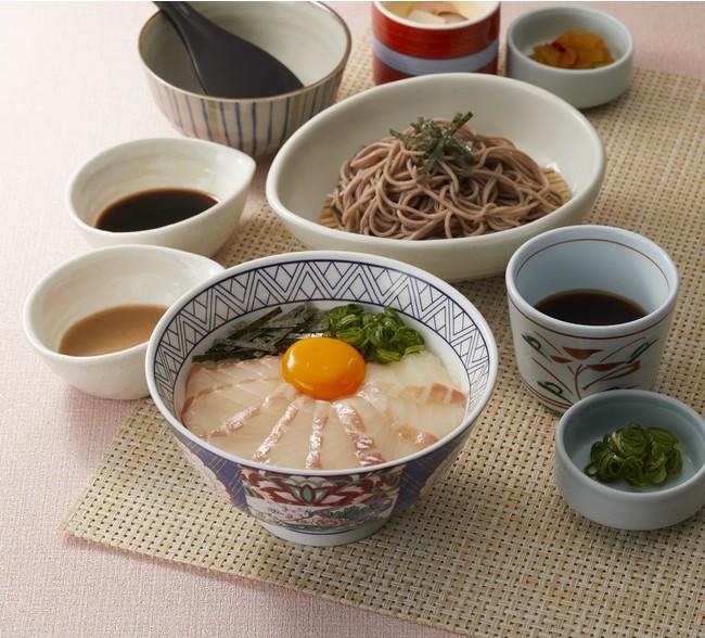 「宇和島風鯛めし膳」 1,499円(税込1,648円)