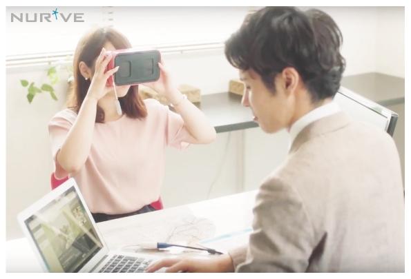 接客イメージ「VR内見™」の接客イメージ