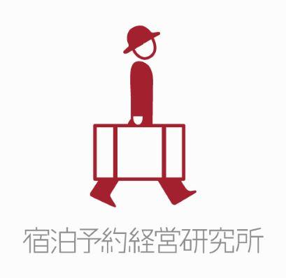 株式会社宿泊予約経営研究所  コーポレートロゴ