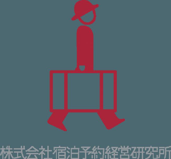 宿泊予約経営研究所ロゴ