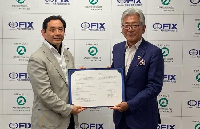写真左 : 公社 理事長 堤 勇二、写真右 : 財団 理事長 吉川 秀隆