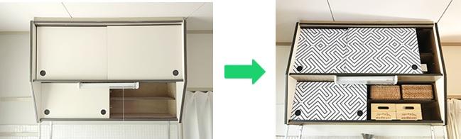 ▲食器棚へのリメイクシートの貼り付け例(before → after)