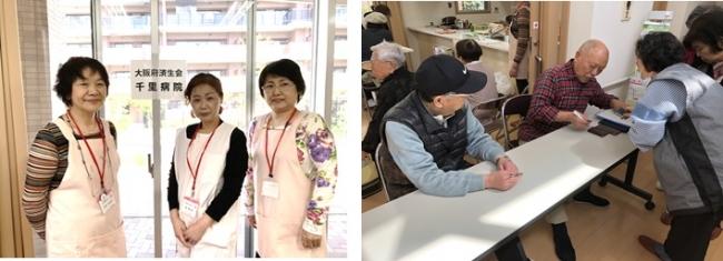 (左)「まちの保健室」スタッフの皆さん、(右)団地自治会の皆さん
