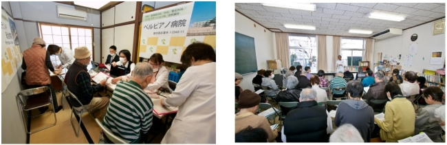 前回の『まちかど保健室』の様子 団地住民や地域住民など約50名が参加