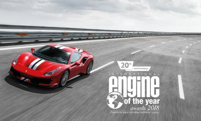 フェラーリのV型8気筒ターボ、3年連続で「インターナショナル・エンジン・オブ・ザ・イヤー」に輝く