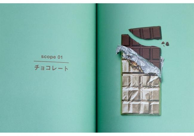 チョコレートの秘密に迫る!