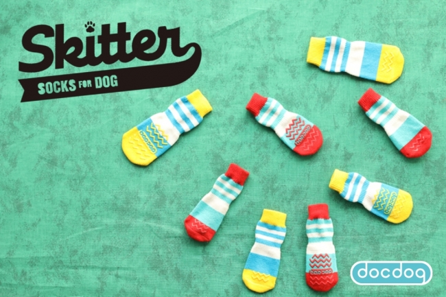プレスリリース Skitter(スキッター)