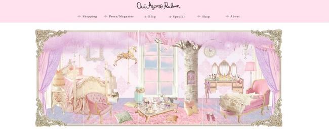 公式通販サイト「Oui, Ayano Ruban Boutique」
