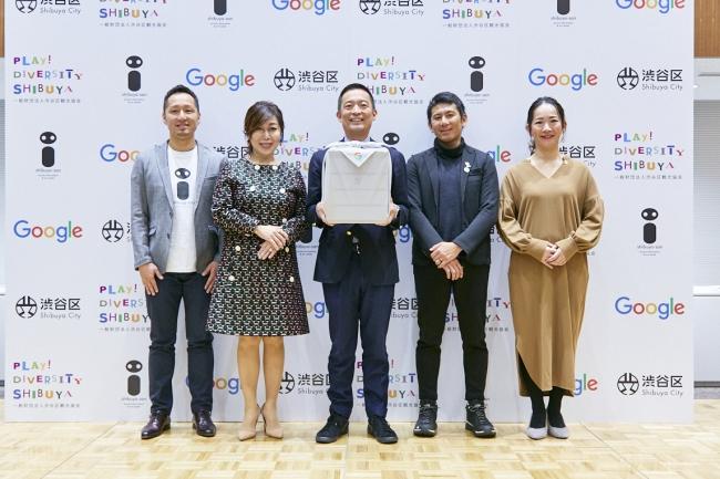 渋谷区・渋谷区観光協会が2020年デジタル観光戦略を発表デジタルマップや多言語案内などの新しい観光プロジェクトを推進