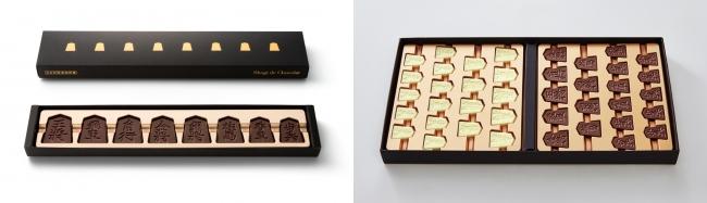 左:「将棋 デ ショコラ 2018年版」、右:「将棋 デ ショコラ 限定版全駒セット」