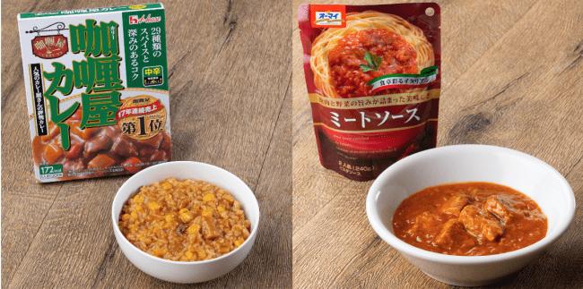 左から「混ぜるだけ カレーリゾット」「ミートソースで作る サバのトマト煮込み風」