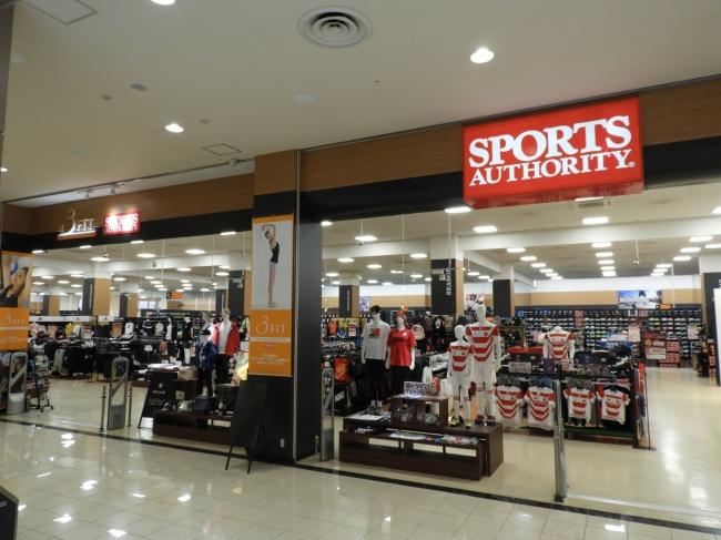 オーソリティ スポーツ 会員さま特別セール/スポーツオーソリティ公式/スポーツ・アウトドア用品通販