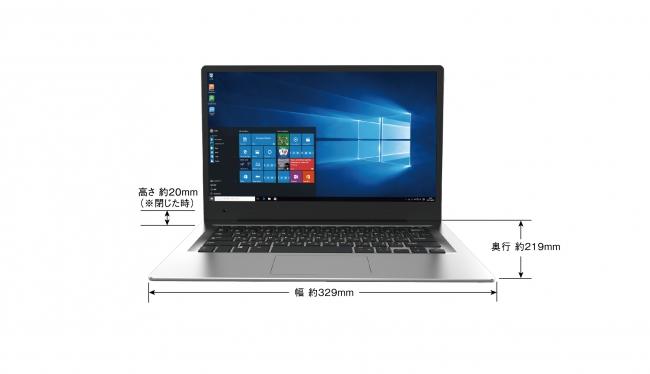 12月1日(金)より発売開始 市場最安値のノートPC「MUGA ...
