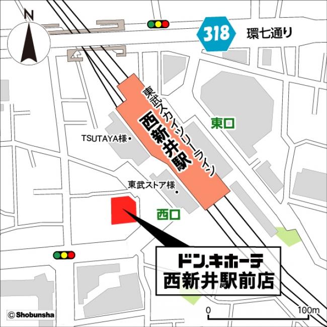 ドン・キホーテ西新井駅前店 周辺地図