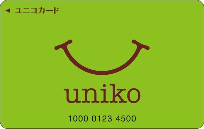 ユニー マジカ カード 電子マネー「UNY majica(ユニーマジカ)」がアピタ・ピアゴで利用可能に(PPIH)