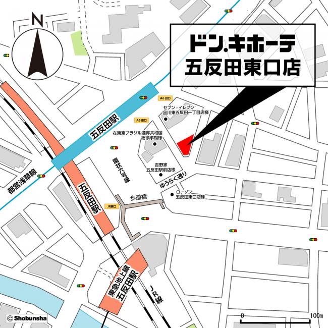 ドン・キホーテ五反田東口店_周辺地図