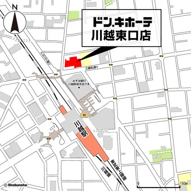 ドン・キホーテ川越東口店 周辺地図