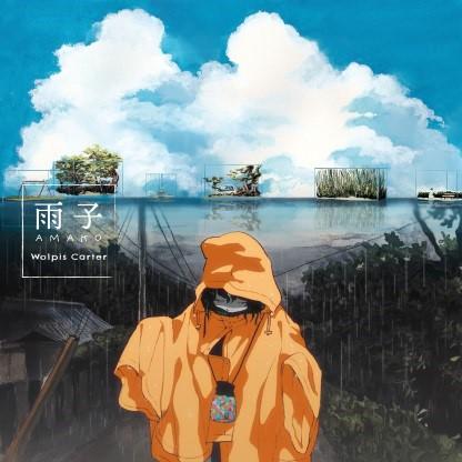 高音出したい系男子 ウォルピスカーター本日 新曲 雨子 デジタル配信スタート インディー