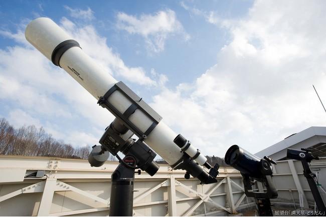 緑の風本格的な天文台「満天星(どうだん)」