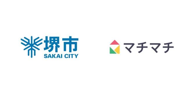 日本最大のご近所SNS「マチマチ」、堺市とスマートシティの推進を目指し「マチマチ for 自治体」に関する協定を締結