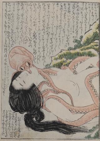 葛飾北斎「喜能会之故真通」(部分)文化11年(1814)浦上満氏蔵