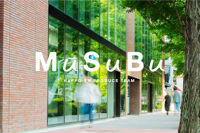 <ユニークなコンテンツ開発でオンライン×オフラインの新たなコミュニティを創造するポップアップ型イベントスペース>「MuSuBu」2020年8月28日(金)グランドオープン