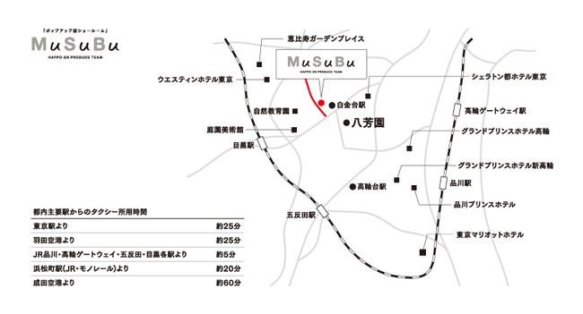 MuSuBu周辺地図