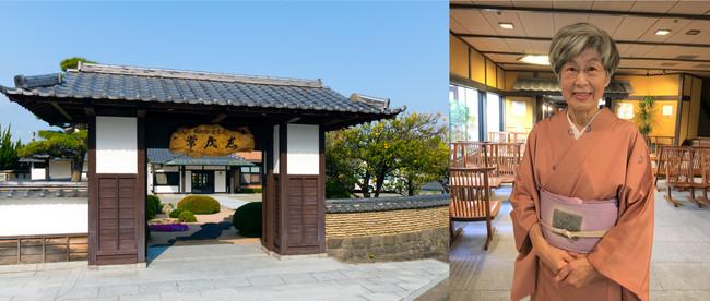 (左)萩の宿「常茂恵」/(右)「常茂恵」女将 厚東啓子氏