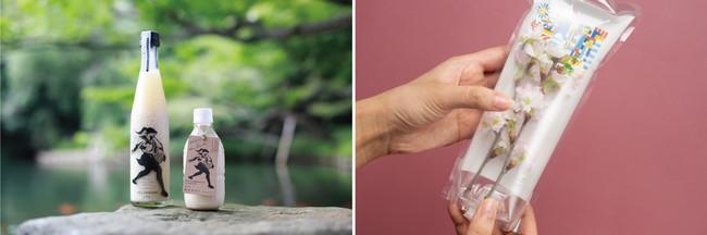 (左)福島県立岩瀬農業高等学校産米 無添加糀あまざけ / (右)桜のエアリウム ※イメージ