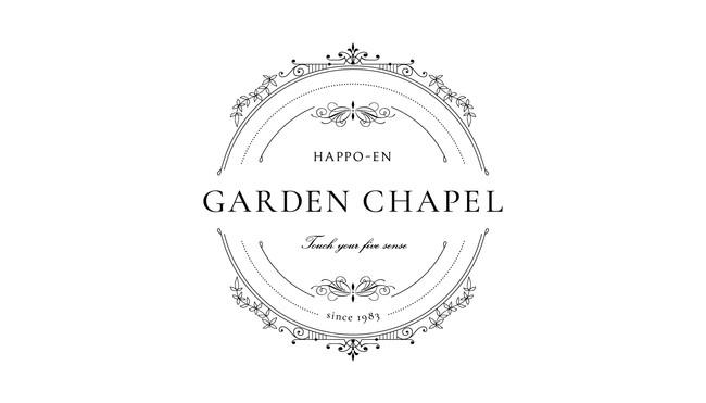 ガーデンチャペル 新ロゴデザイン
