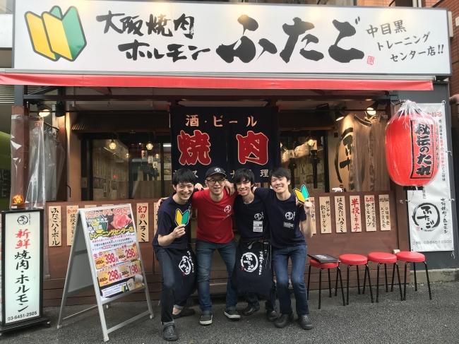 中目黒トレーニングセンター店舗写真