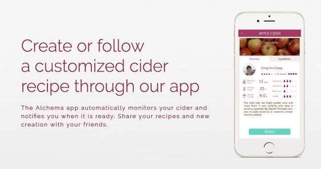 アプリで手軽に好みの味を設定