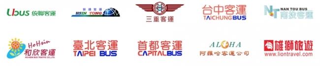 台湾では2年間で200万人ユーザーを獲得、バス会社のシェアも9割越え