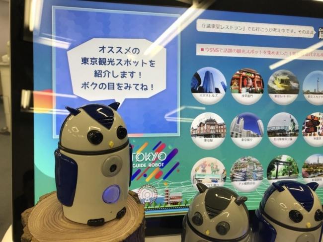 アプリと多言語AI小型ロボット「ZUKKU(ズック)」でバスガイドが不要に?新たな旅のカタチ