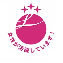 田辺三菱製薬がgoogleの女性活躍推進プロジェクトでサポーター企業として自社のアイデアや活動を紹介 田辺三菱製薬株式会社のプレスリリース