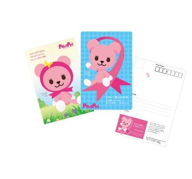 ポストカード (イベント会場にて配布)