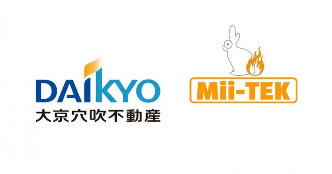 空間キュレーション「Mii-TEK」が大京穴吹不動産と「バーチャルリフォームルーム」を現地のお部屋で体験できるアトラクションへアップデート。~自分にあったライフスタイルを知るきっかけに~