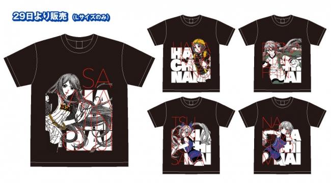▲【C97】限定Tシャツ(全5種)各3,000円(税込)※12月29日(日)より販売開始