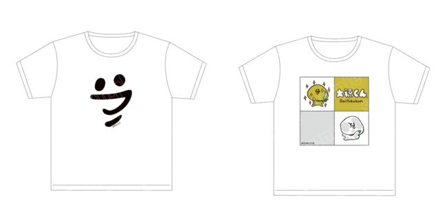 A賞:Tシャツ(全2種)