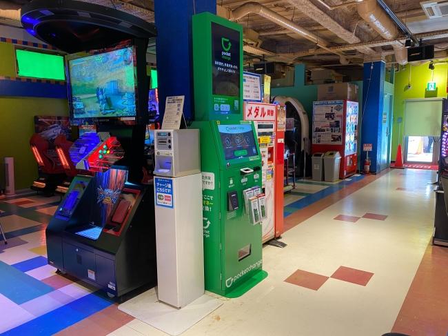 タイトーステーション 浅草店に設置されたポケットチェンジ端末