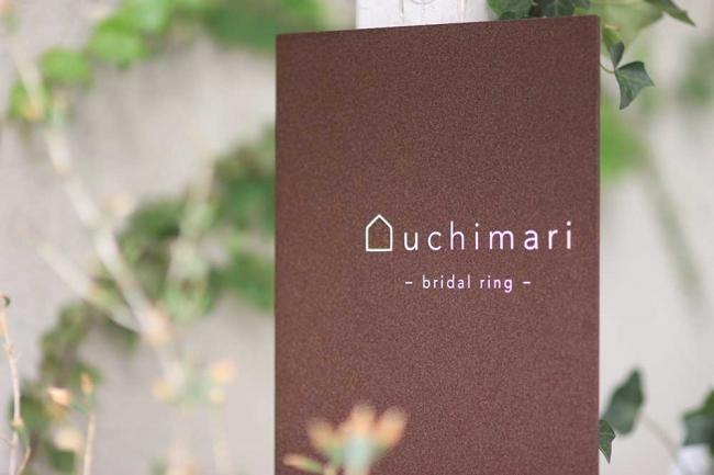 uchimari芦屋店