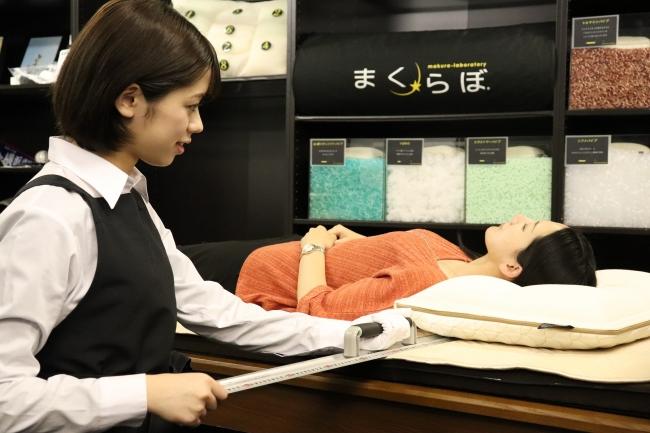 愛用者84000人超「まくらぼイオンモール下田店」4/27(土)オープン