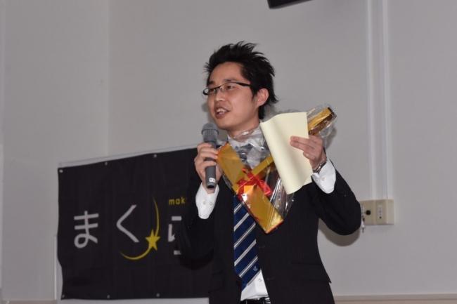 「マイ・ゴールド測定器」を獲得したまくらぼ南町田店スタッフ