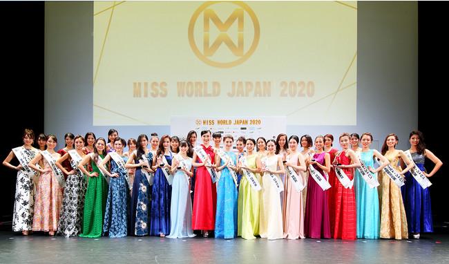 ミス・ワールド2020日本大会授賞式