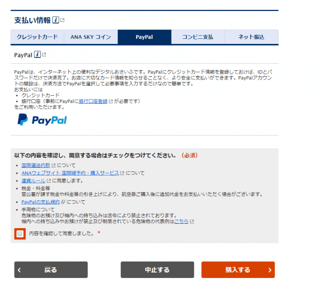 PayPal Pte. Ltd. 東京支店のプレスリリース(最新配信日:2019年12月6日 15時00分)|プレス