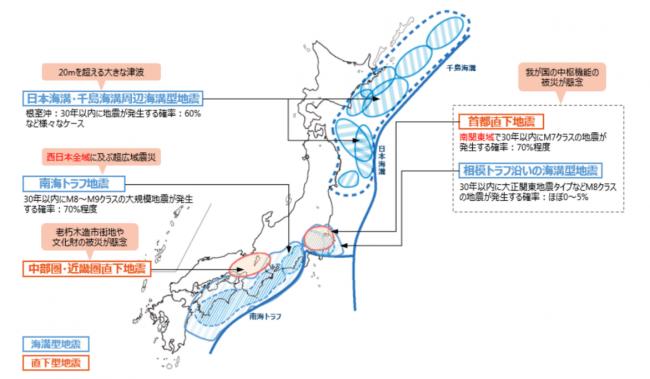 ツイッター 地震 村井