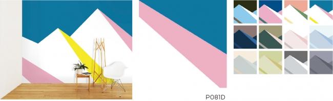 PEAK / P081A-L 全12色