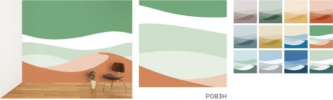 HILLS / P083A-L 全12色